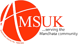 Association of Mandhata Samaj UK Logo